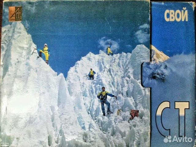 Boka fotoalbum WHA alla har sina egna Everest