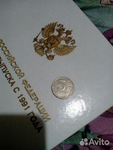Монета 89083670903 купить 2