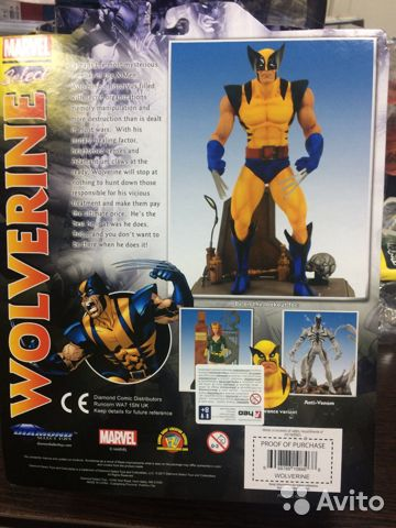 Фигурка Marvel Select Wolverine  купить 2