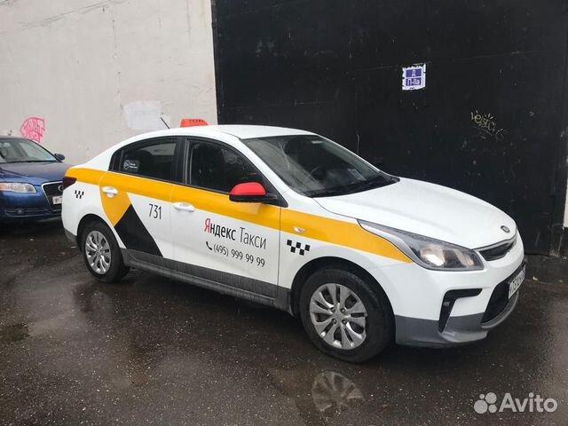 Аренда авто под такси в мытищах без залога и автоломбард в брянске на речной цены