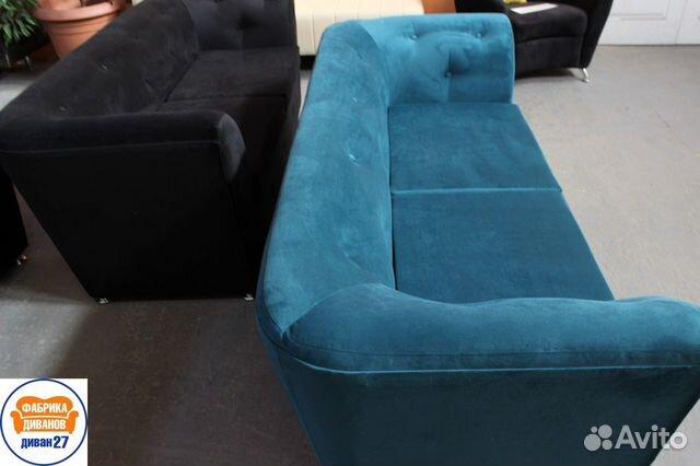 Sofa buy 9