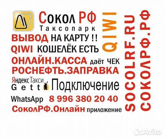 Работа онлайн арсеньев анна савчук