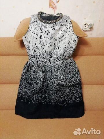 Women s dress
