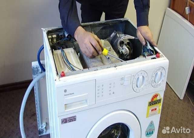 Ремонт стиральных машин 89012065263 купить 1