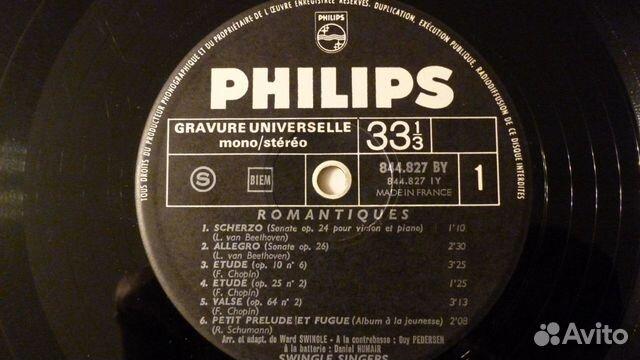 Винил swingle singers. LES romantiques. 1965 г 89095451578 купить 9