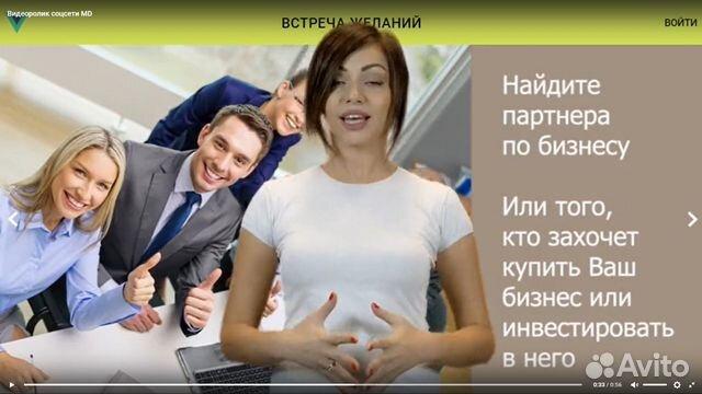 Ищу партнера могу инвестировать белгород банки взять кредит