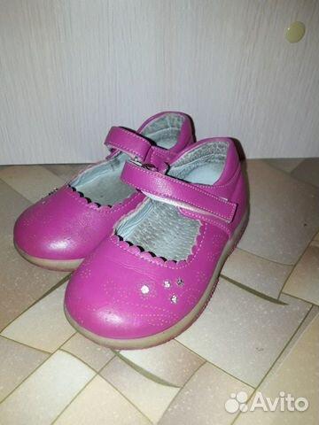Туфли 89612493045 купить 1