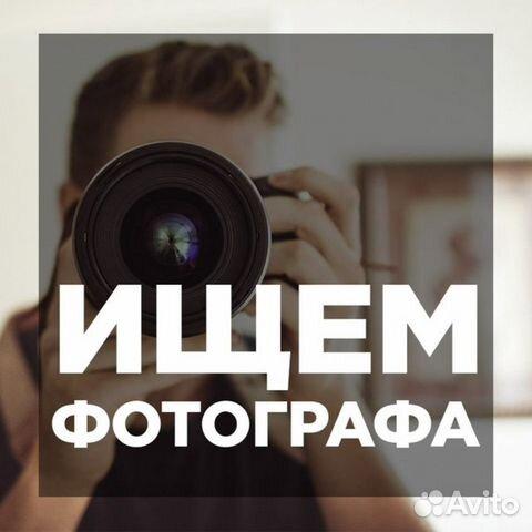 Требуется фотограф в журнал работа для девушек кыргызстана