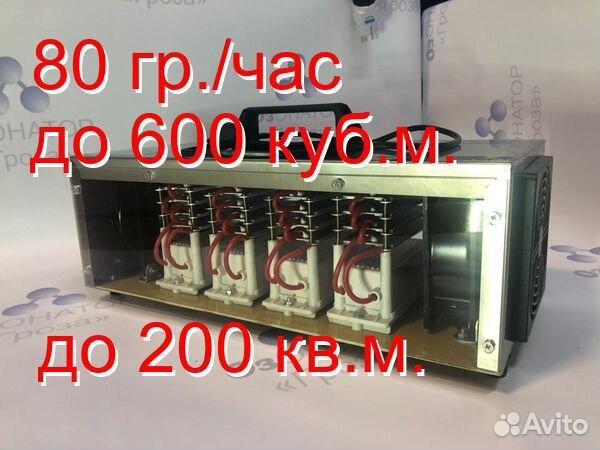 Озонатор воздуха автомобильный Гроза-10 88002225654 купить 9