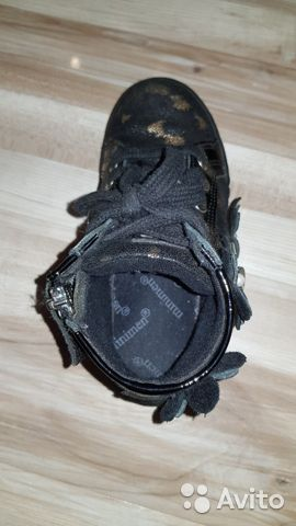 Ботинки детские утепленные 89108102121 купить 2