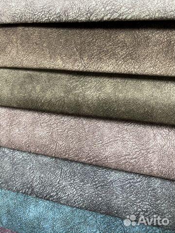 Мебельные ткани казань купить фирма игла швейное оборудование
