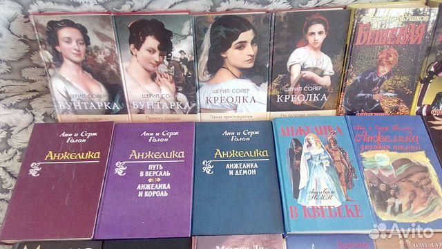 Книги разные спрашивайте доставка пересыл  89003845320 купить 2