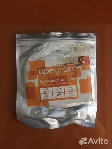 Светодиодная лента apeyron, надежная 89954024779 купить 3