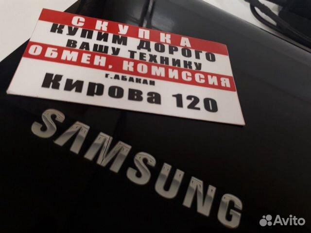 89503079406  Ноутбук SAMSUNG для работы (К120)