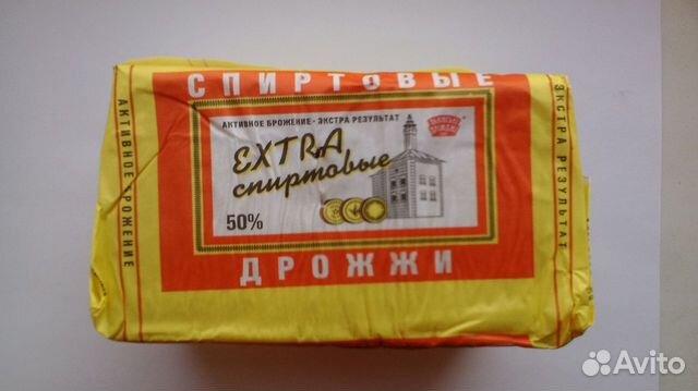 радио дрожжи для самогона купить в москве 1 кг Пробы