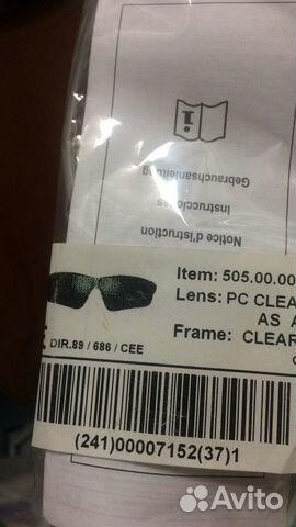 Очки для работ 89135250122 купить 3