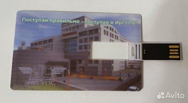 USB флешки - визитка иргупс