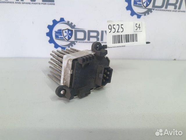 Резистор отопителя Bmw X3 E83 3.0D M57 2008  89270165946 купить 1