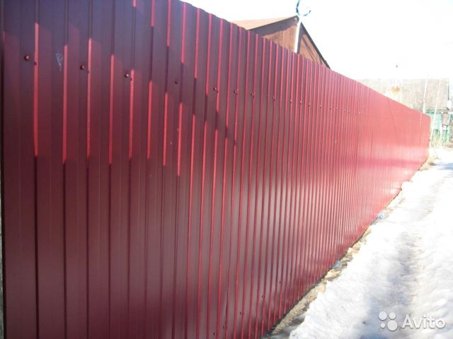 A fence of corrugated Board buy 3