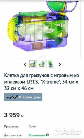Крутая клетка для грызунов+ джунгарик