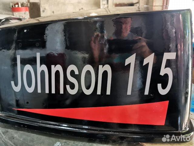 Мотор Johnson 115 89692905271 купить 1