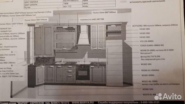 Кухня бу  89307507398 купить 5