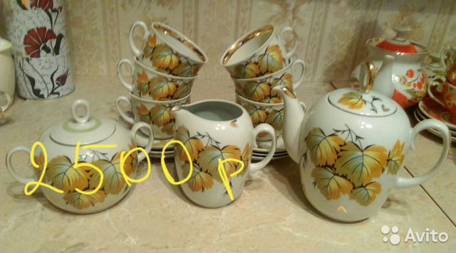 Сервиз чайный  89064888181 купить 6