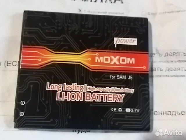 Аккамулятор Moxom для Samsung J5 SM-J500H 20016 (ч  89519677329 купить 1