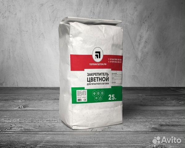 Все для штампованного бетона купить перевод цементного раствора из м3 в кг