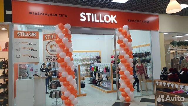 магазины женского белья в михайловке