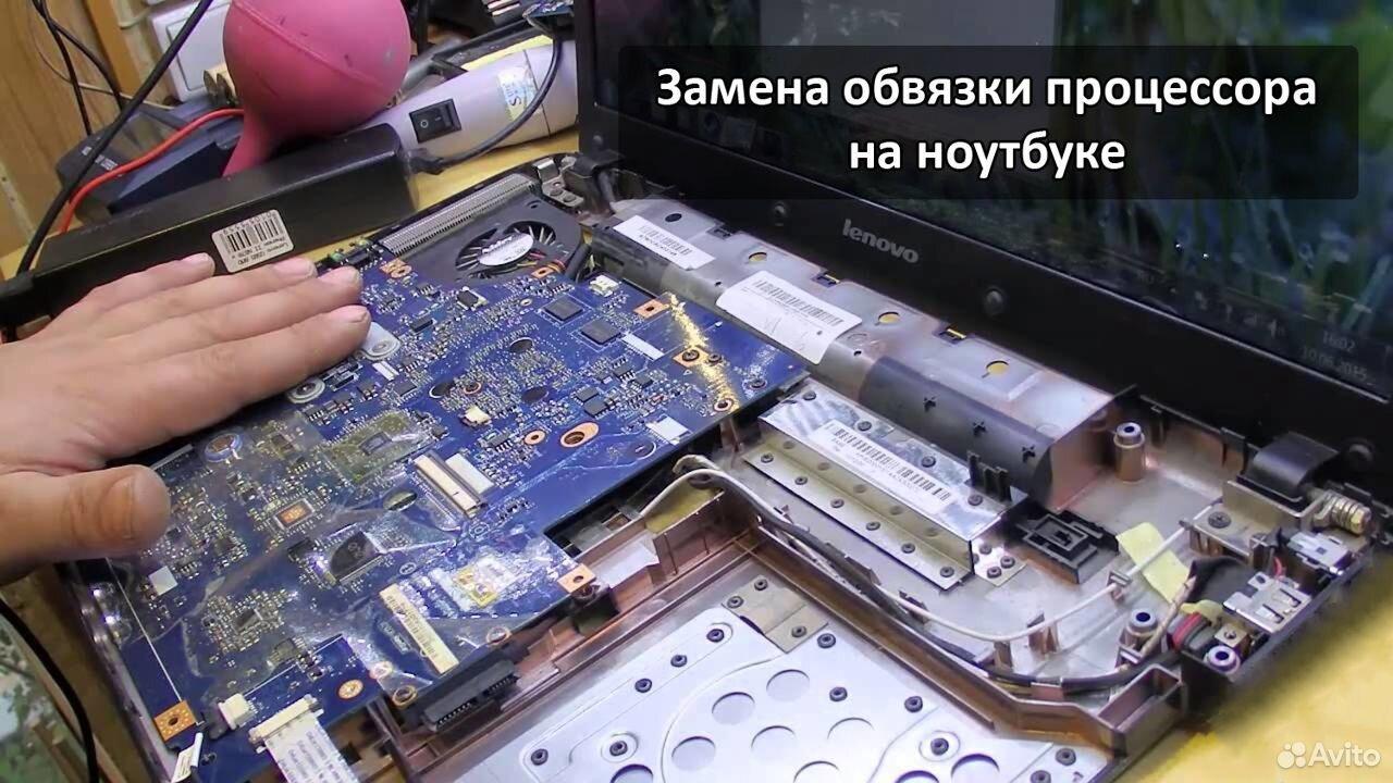 Ремонт Ноутбуков. Установка Windows  89650358034 купить 4