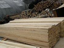 Пиломатериалы.дрова.опилки от производителя