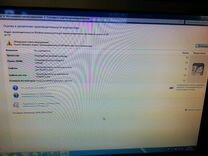Зверь на i7 Х6 /24Гб/3gb 384 bit/600w
