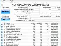 Для компьютера по 320, 500 гб — Товары для компьютера в Москве
