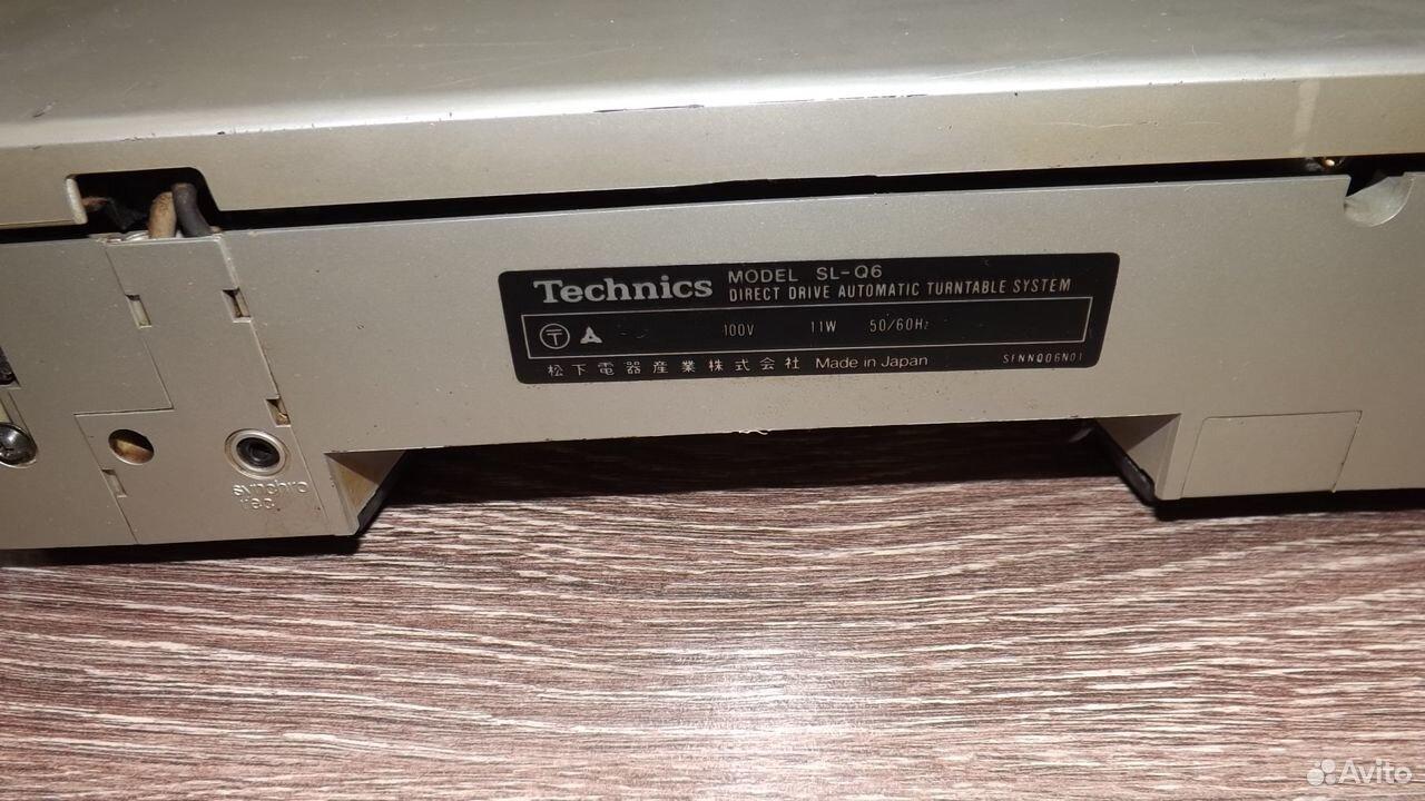 Проигрыватель винила Technics SL-Q6  89025296468 купить 5