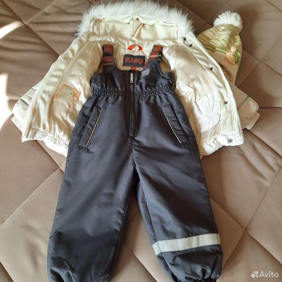 Anzug Winter  89304755025 kaufen 2