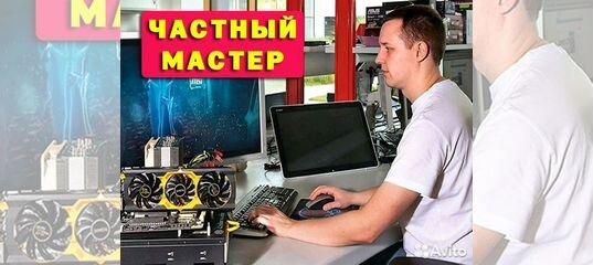 работа по вемкам в саяногорск