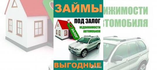 отзывы о автосалоне мажор эксперт в москве