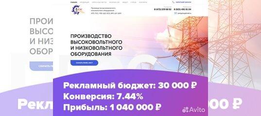 db12090226db1 Услуги - Создание и продвижение сайтов под ключ в Воронежской области  предложение и поиск услуг на Avito — Объявления на сайте Авито