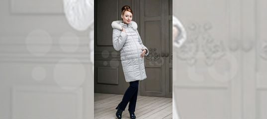 Пальто пуховик для беременных купить в Оренбургской области на Avito —  Объявления на сайте Авито 69ab50cea06
