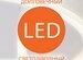 Настольная лампа Eurosvet 80422/1 серебристый 5W
