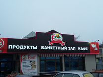 Пекарь- хлебобулочных изделий