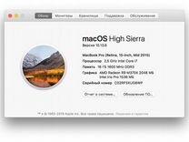 MacBook Pro 15 2015 с 512 Gb AMD Radeon R9 M370X