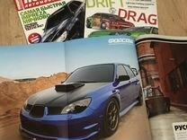 Журнал «Тюнинг Автомобилей» и «Форсаж»