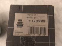 Донный клапан Hansgrohe