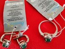 Продам комплект серебро 925, вставка - агат и цирк — Часы и украшения в Геленджике