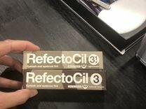 Краска рефектоцил (refectocil)