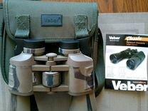 Бинокль Veber Classic бпц 20X50