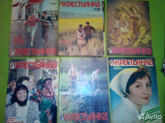 Журналы Работница и Крестьянка, СССР 70-80-е  89231161221 купить 2