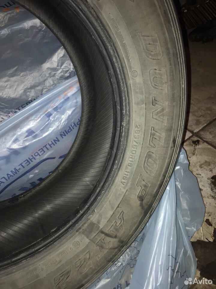 Автошина Dunlop от Toyota Land Cruiser 200  89378855334 купить 2